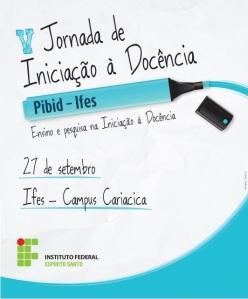 jid 2014